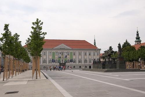 Neuer Platz en Klagenfurt